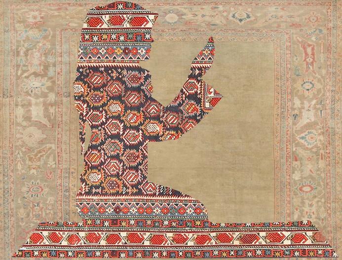 Muslim Prayer Rug - Nazmiyal Antique Rugs in NYC